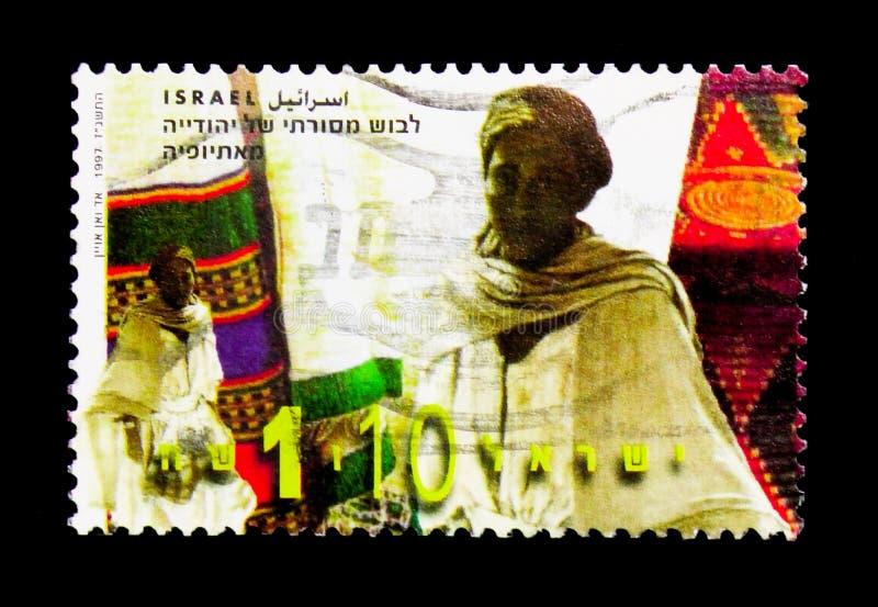 Еврейская женщина от Эфиопии, serie этнических костюмов, около 1997 стоковые фотографии rf