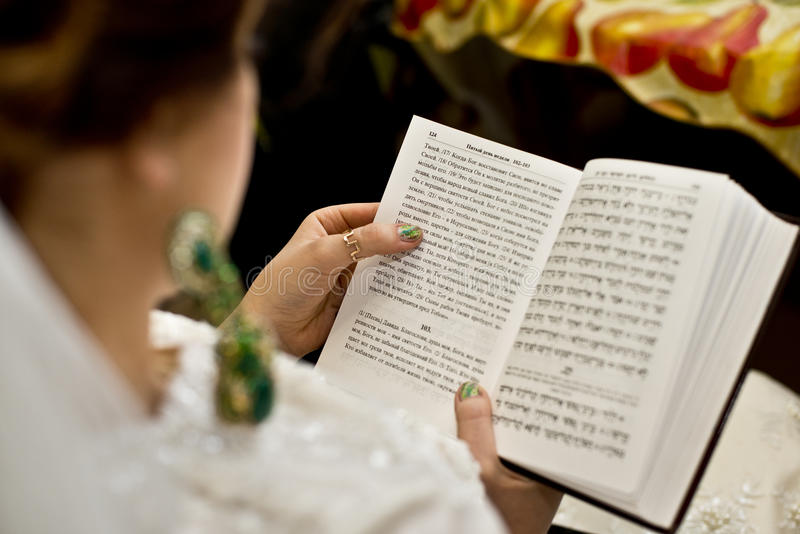 Еврейская невеста стоковое фото rf