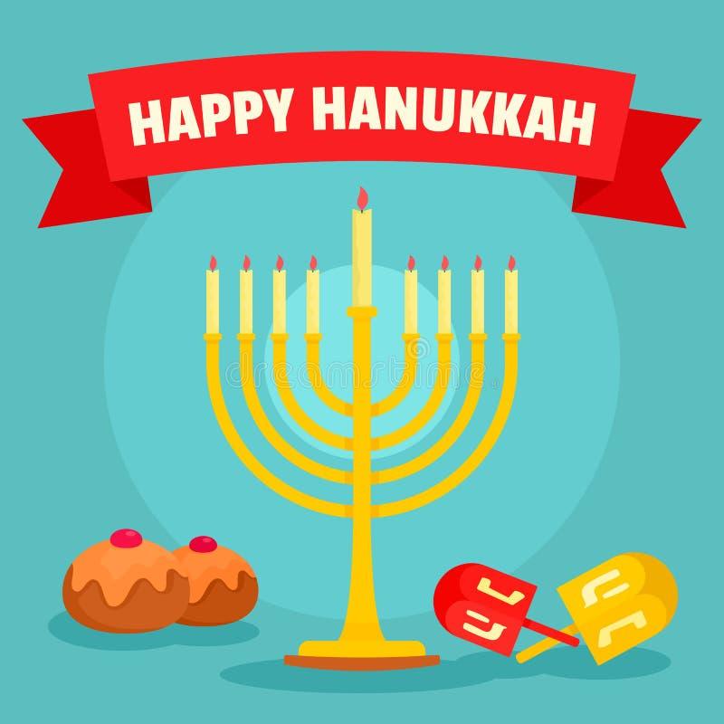 Еврейская счастливая предпосылка концепции Хануки, плоский стиль бесплатная иллюстрация