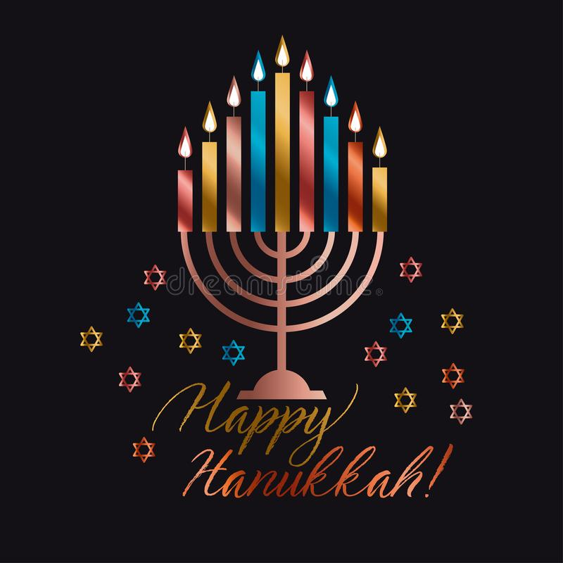 Еврейский праздник Ханука с традиционным menorah с cand цвета иллюстрация вектора