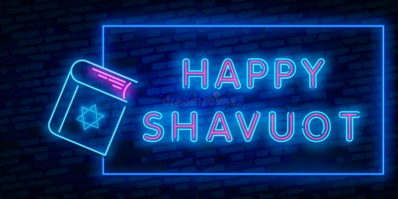 Еврейский праздник Shavuot Вектор установил реалистической неоновой вывески логотипа праздника Shavuot еврейского для шаблона иллюстрация вектора