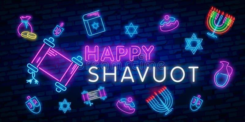 Еврейский праздник Shavuot Вектор установил реалистической изолированной неоновой вывески логотипа праздника Shavuot еврейского д иллюстрация вектора