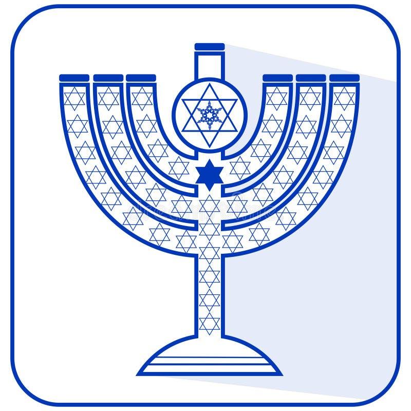 Еврейское 7-разветвленное menorah канделябра с звездой Дэвида, плоской иллюстрации дизайна в сини a цветов Израиля национальной иллюстрация штока