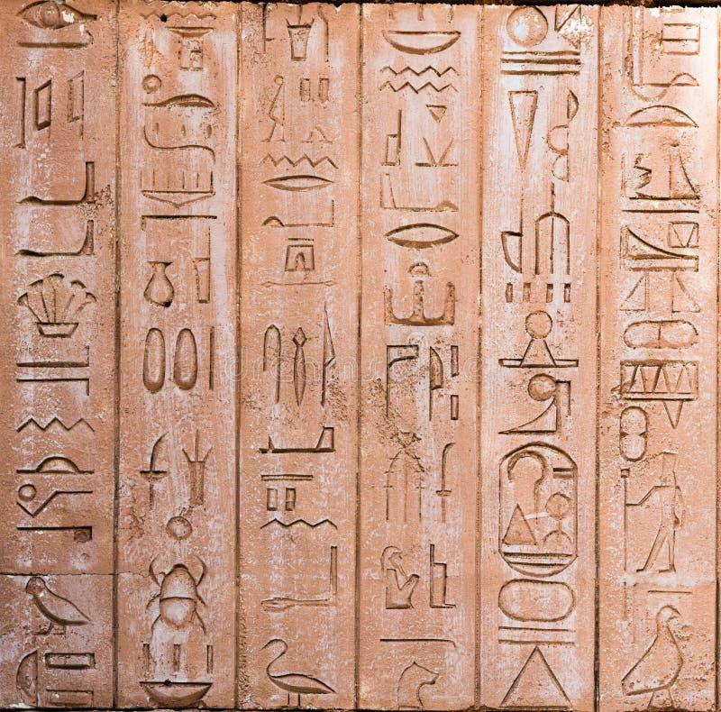 Египетские иероглифы на стене стоковые изображения
