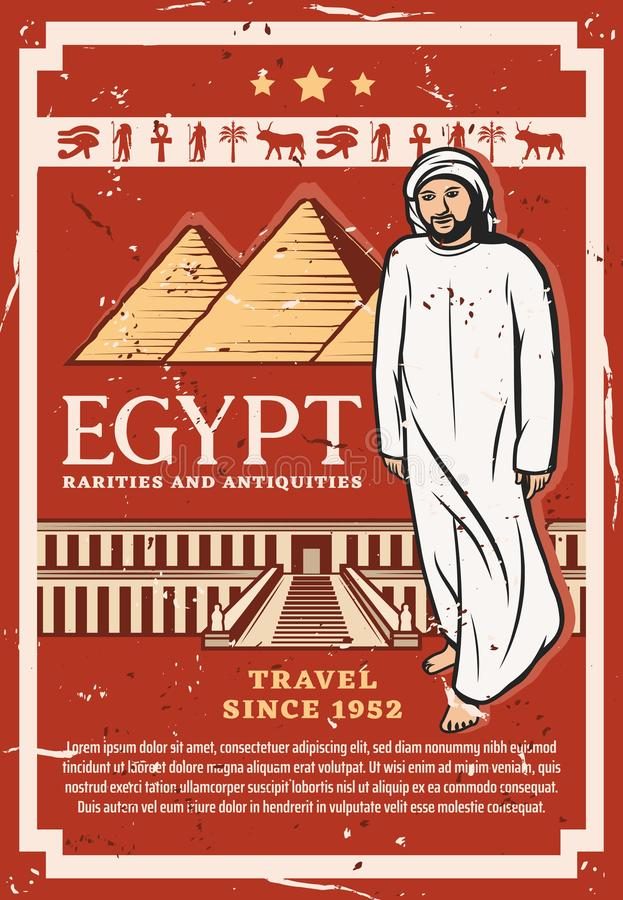 Египетские пирамиды, висок фараона, hieroglyphics бесплатная иллюстрация