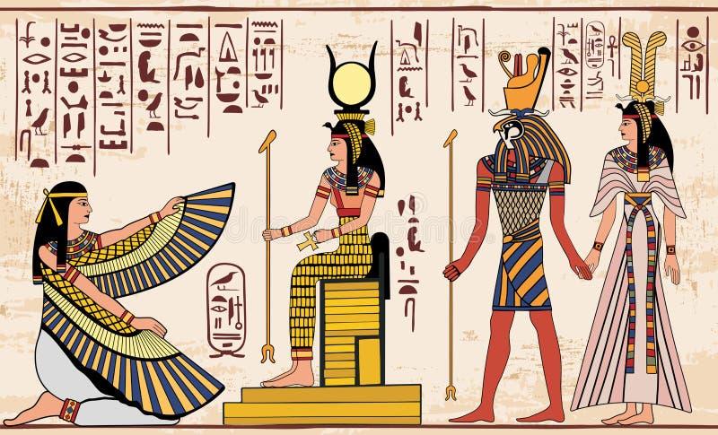 Египетский национальный чертеж иллюстрация вектора