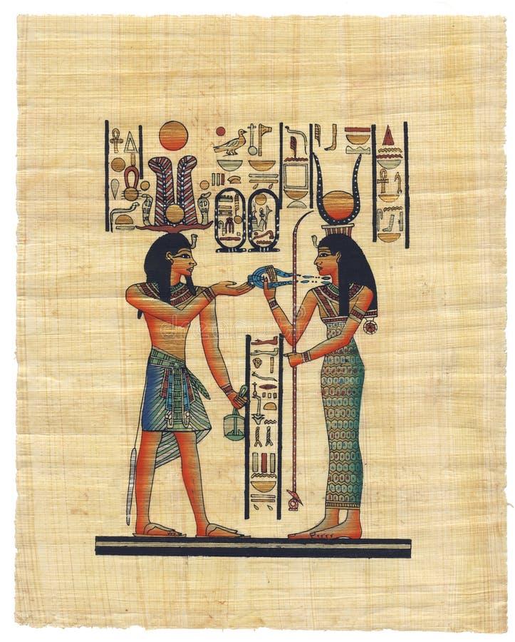 египетский papyrus бесплатная иллюстрация