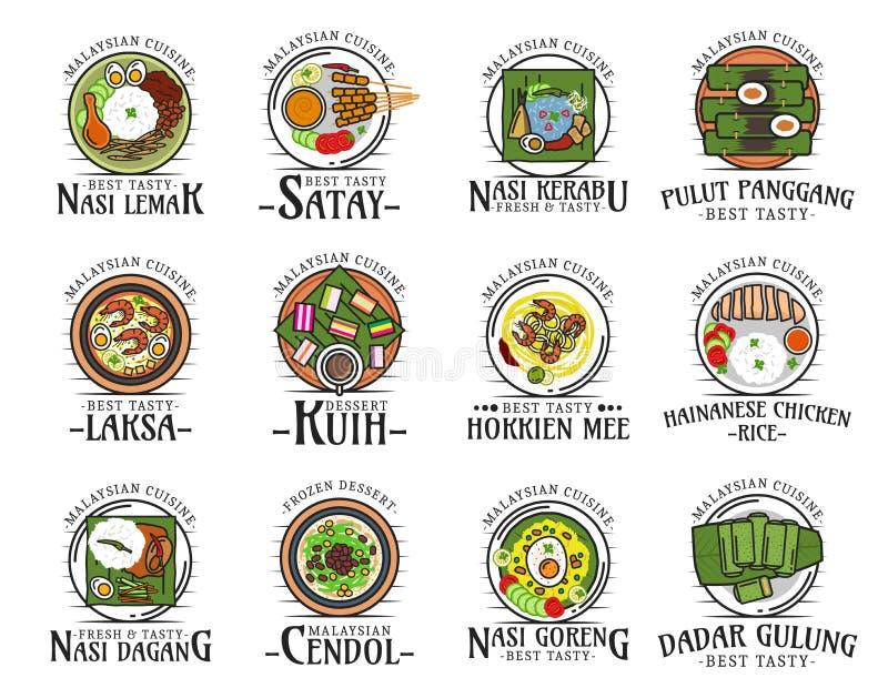 Еда Малайзии, малайзийских логотипов блюд кухни бесплатная иллюстрация