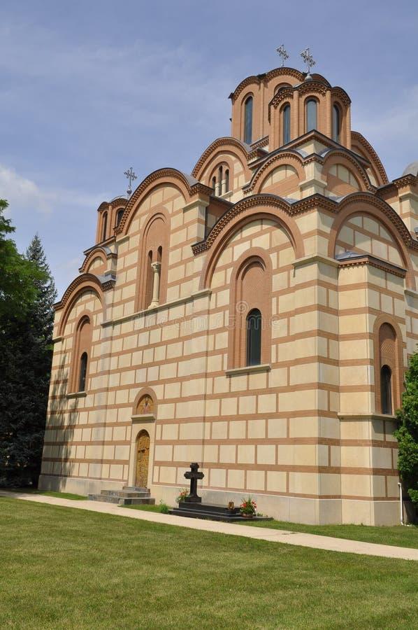 Епархия новой православной церков церков Gracanica сербской стоковая фотография