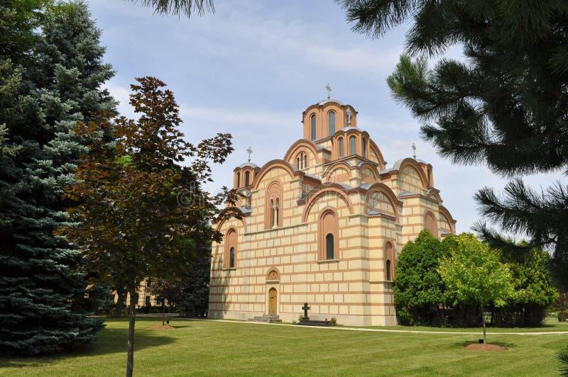 Епархия новой православной церков церков Gracanica сербской стоковое фото rf