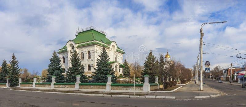 Епархия Tiraspol и Dubossary в Tiraspol, Приднестровье стоковые изображения