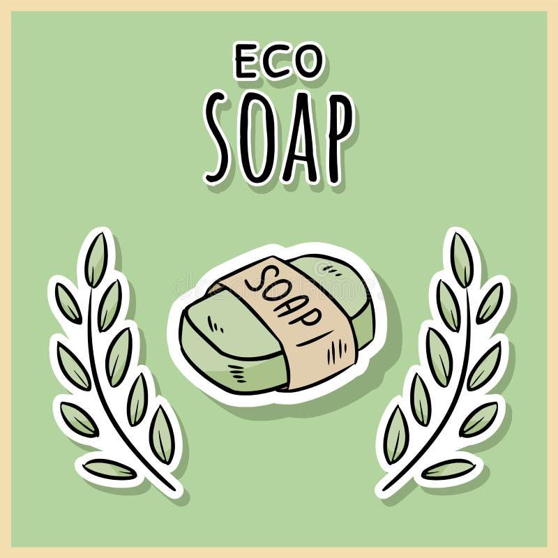 Естественное материальное мыло eco Продукт экологических и нул-отхода Зеленый дом и свободное от пластмасс прожитие иллюстрация штока