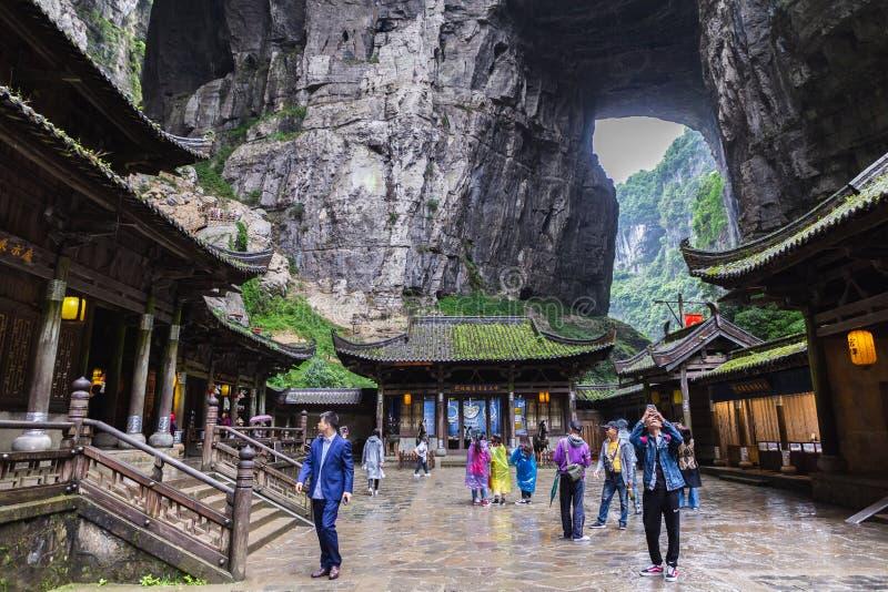 3 естественных моста национальное Geopark Tian Keng Сан Qiao всемирное наследие ЮНЕСКО Wulong в Чунцине, Китае стоковое изображение rf