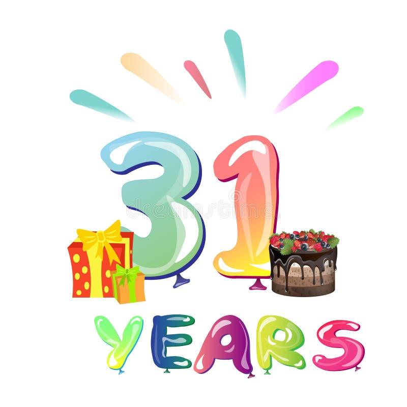 С 31летием поздравление