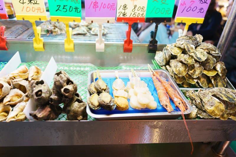Еда улицы Тайваня стоковая фотография
