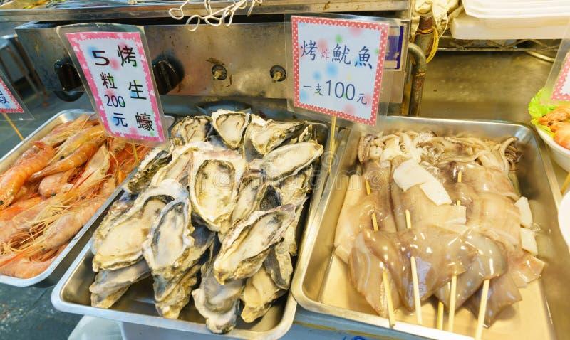 Еда улицы Тайваня стоковые изображения rf
