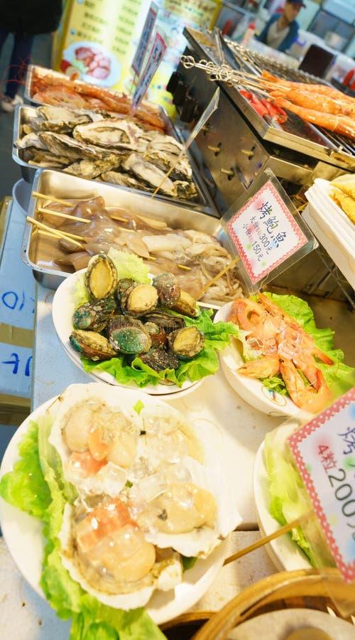 Еда улицы Тайваня стоковая фотография rf