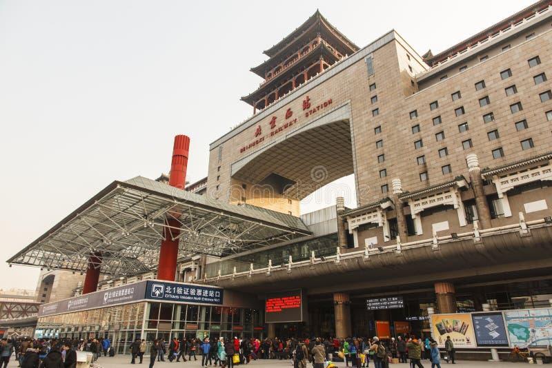 Железнодорожный вокзал Пекина западный стоковое фото rf
