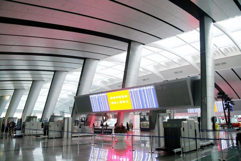 железнодорожный вокзал Пекин стоковые фотографии rf