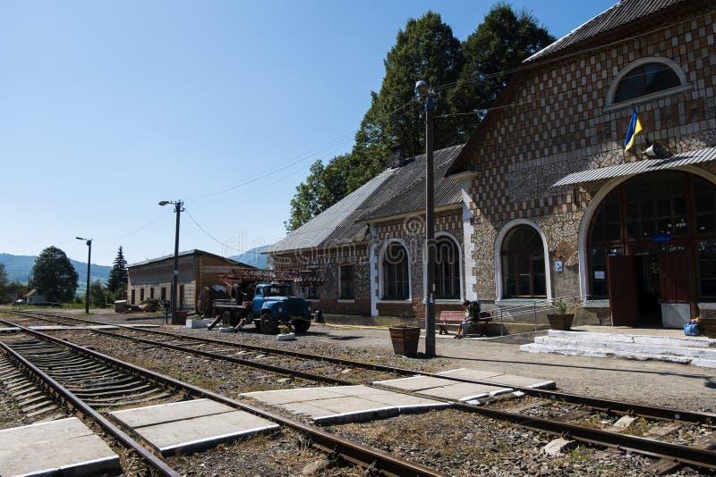 Железнодорожный вокзал Yasinia стоковая фотография rf