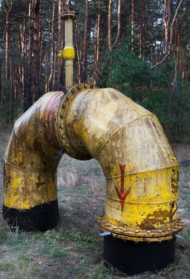 Желтая в форме свод трубка трубы стоковые изображения rf