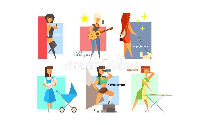 Женские charactes набор, хобби людей, профессии и образы жизни, сексуальная девушка, очарование дамы, мама, путешественник, домох бесплатная иллюстрация