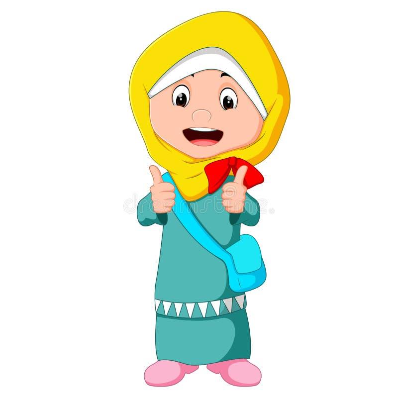 Женское положение мусульман бесплатная иллюстрация