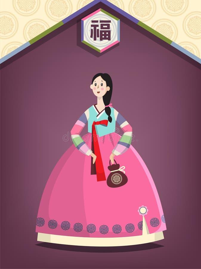 Женщина в корейском традиционном костюме иллюстрация штока
