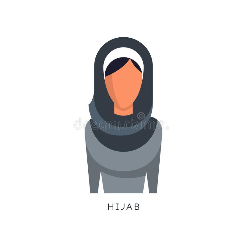 Женщина в традиционной иллюстрации вектора головного убора Hijab мусульман на белой предпосылке иллюстрация вектора