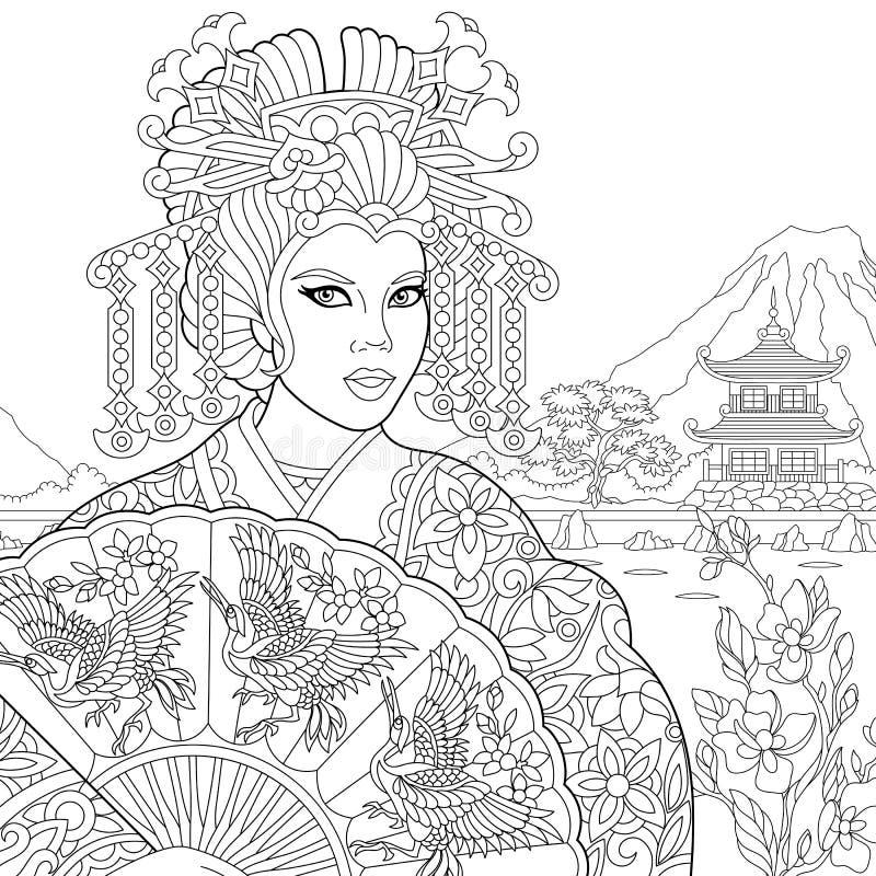 Женщина гейши Zentangle стилизованная бесплатная иллюстрация