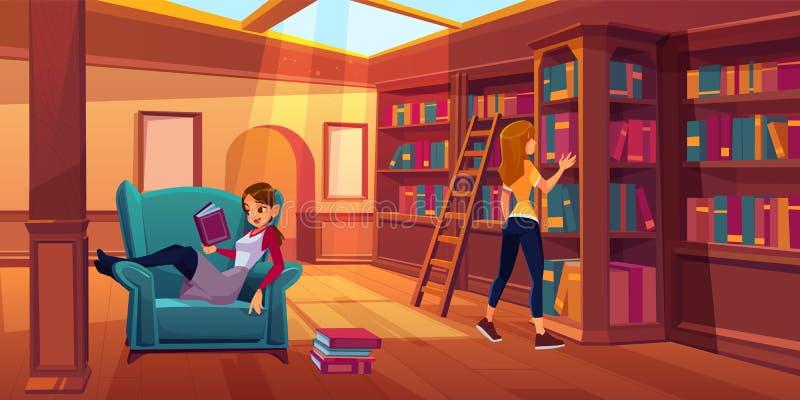 Женщины в чтении библиотеки и книгах искать иллюстрация вектора