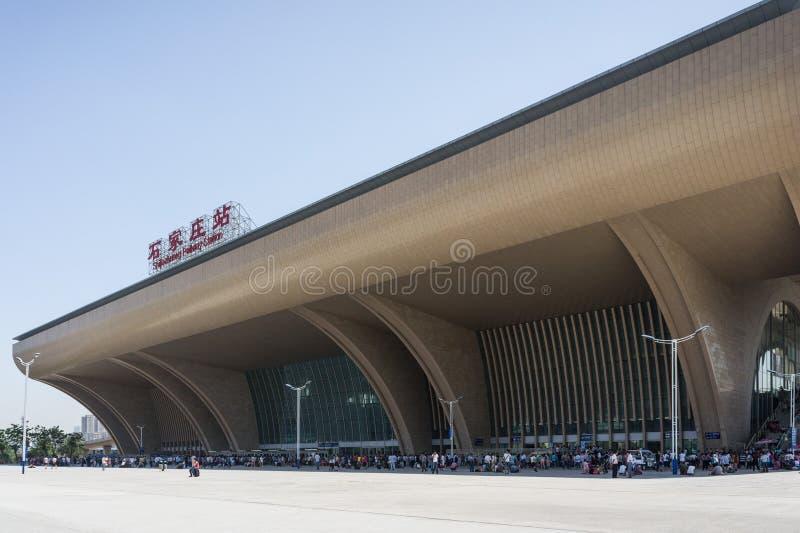 Железнодорожный вокзал Китая Shijiazhuang новый стоковые фотографии rf