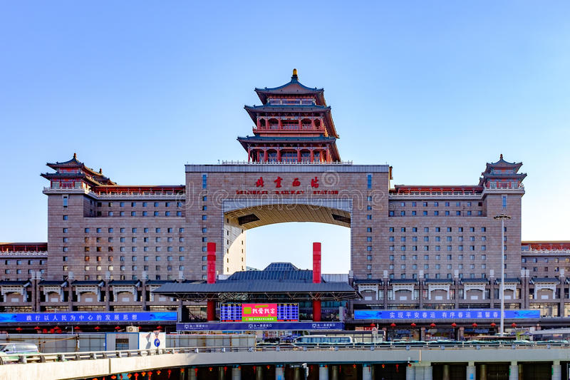 Железнодорожный вокзал Пекина» â€» building†ориентир ориентира Пекина западный стоковое изображение rf