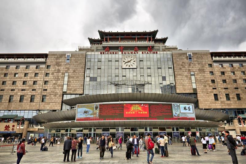 Железнодорожный вокзал Пекина стоковое фото