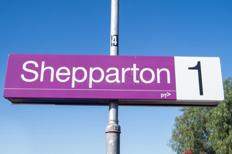Железнодорожный вокзал Shepparton в Shepparton Австралии стоковые фото