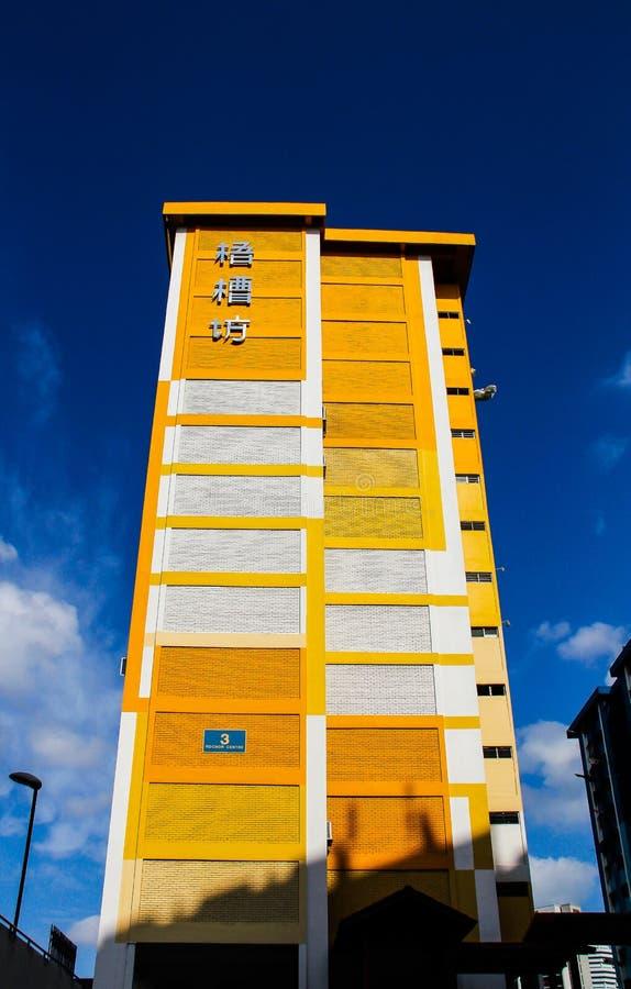 Желтое здание HDB стоковое изображение