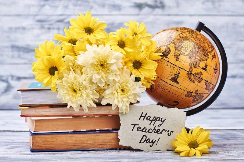 картинки с цветами и глобусом и книгой чтобы