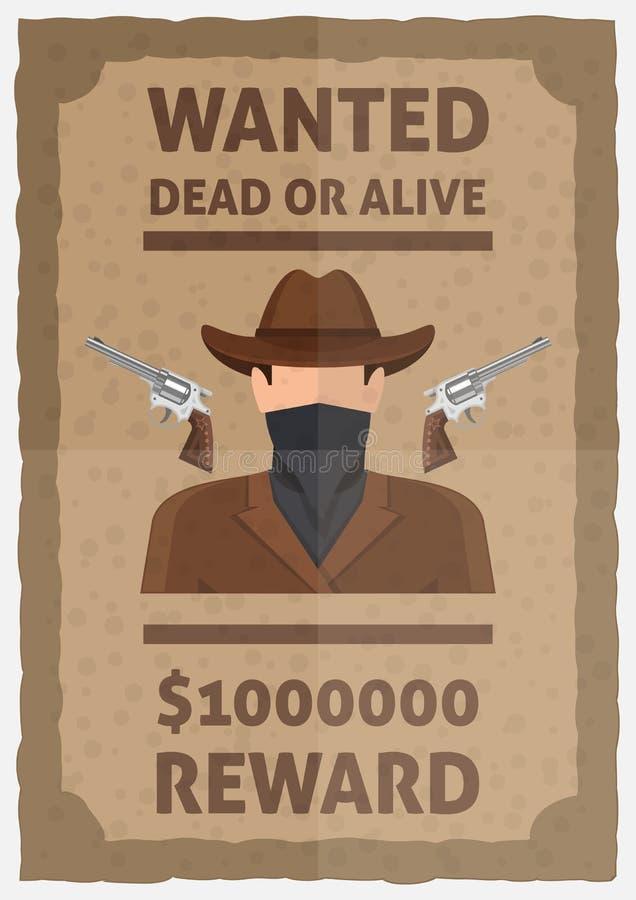 живой мертвый хотят плакат, котор иллюстрация вектора