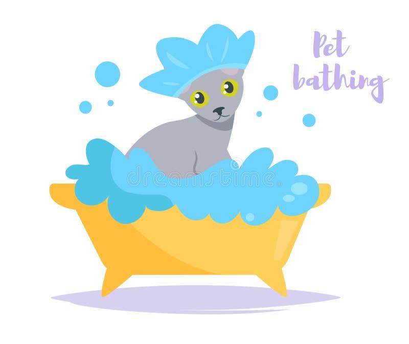 Животный вектор ванны шарж Изолированное искусство на белой предпосылке Плоско чистый иллюстрация вектора