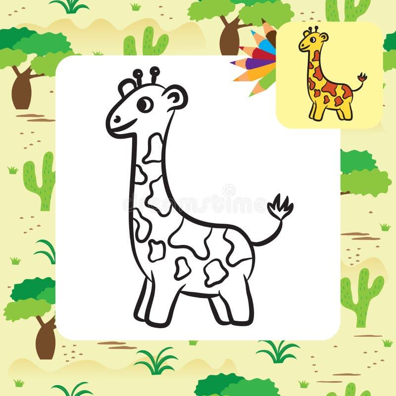 животный mammal giraffe шаржа одичалый Страница расцветки иллюстрация вектора