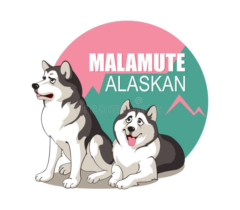 Житель Аляски Malamute бесплатная иллюстрация