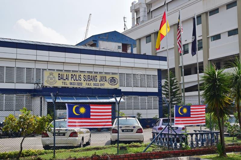Заведение правительства в Малайзии во время периода торжества Дня независимости стоковое фото
