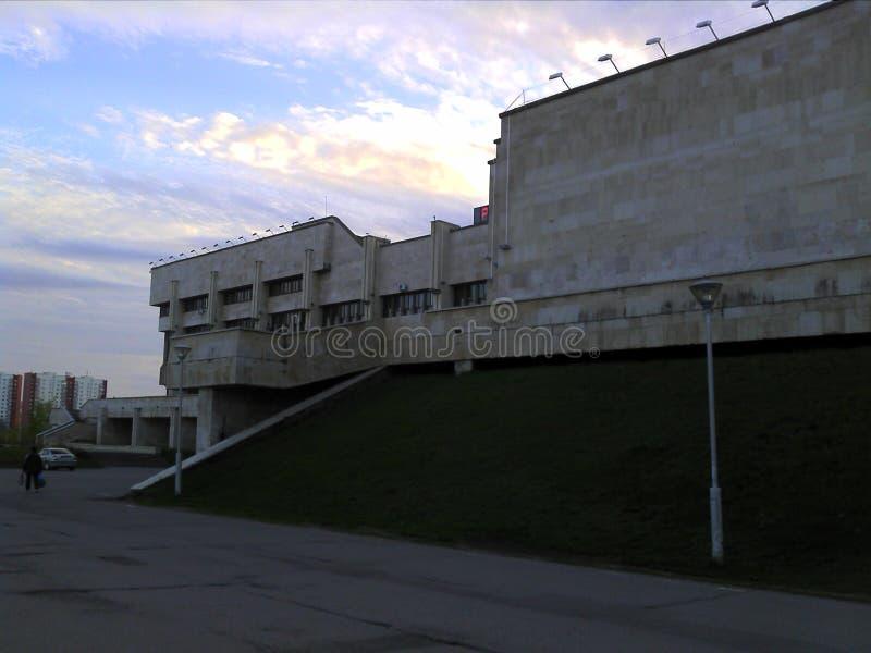 Заведение правительства государственного размаха стоковая фотография rf