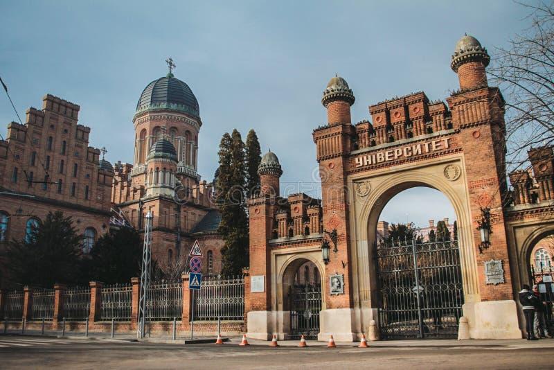 Загородка chernivtsi Украины строения, красный кирпич стоковое фото rf