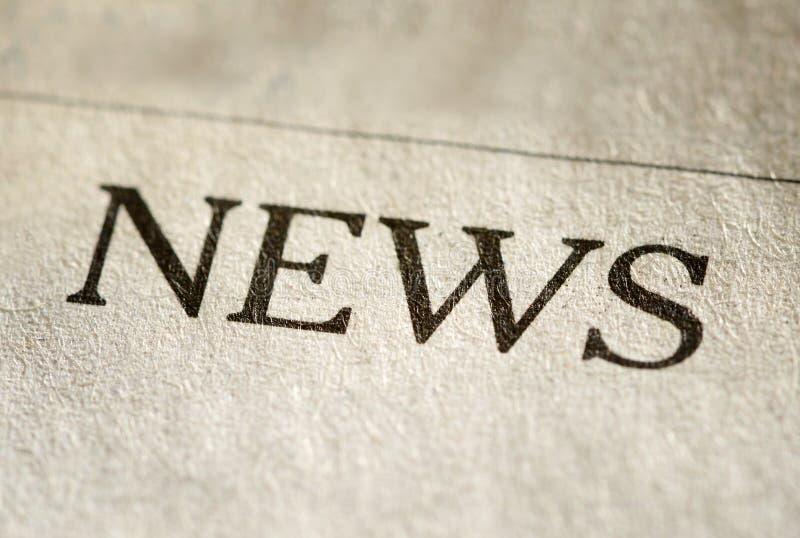 Заголовок для новостей на текстурированной бумаге стоковая фотография rf