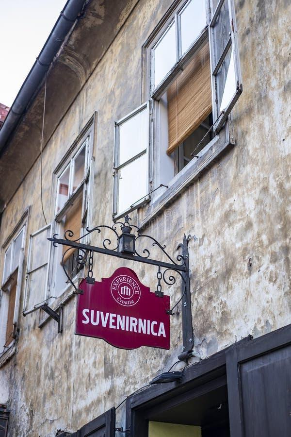 Загреб, Хорватия стоковые изображения