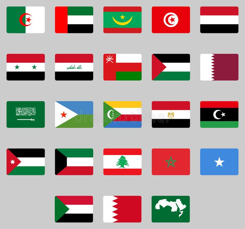 Загрузка сигнализирует страны арабские иллюстрация штока