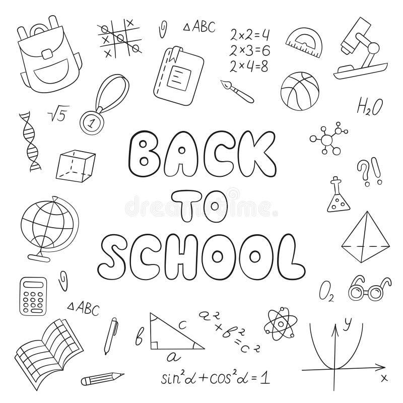 задняя школа к литерность линейно черная белизна Комплект элементов школы в стиле doodle и шаржа бесплатная иллюстрация