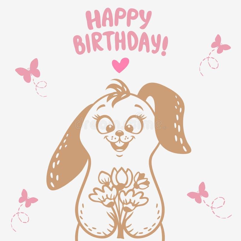 Зайчик с днем рождения иллюстрация вектора