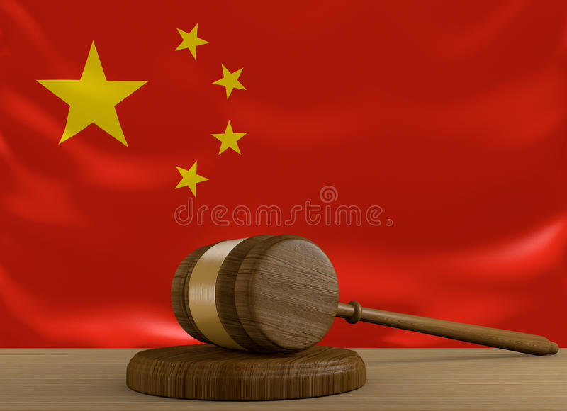 Закон и система правосудия Китая с национальным флагом иллюстрация вектора